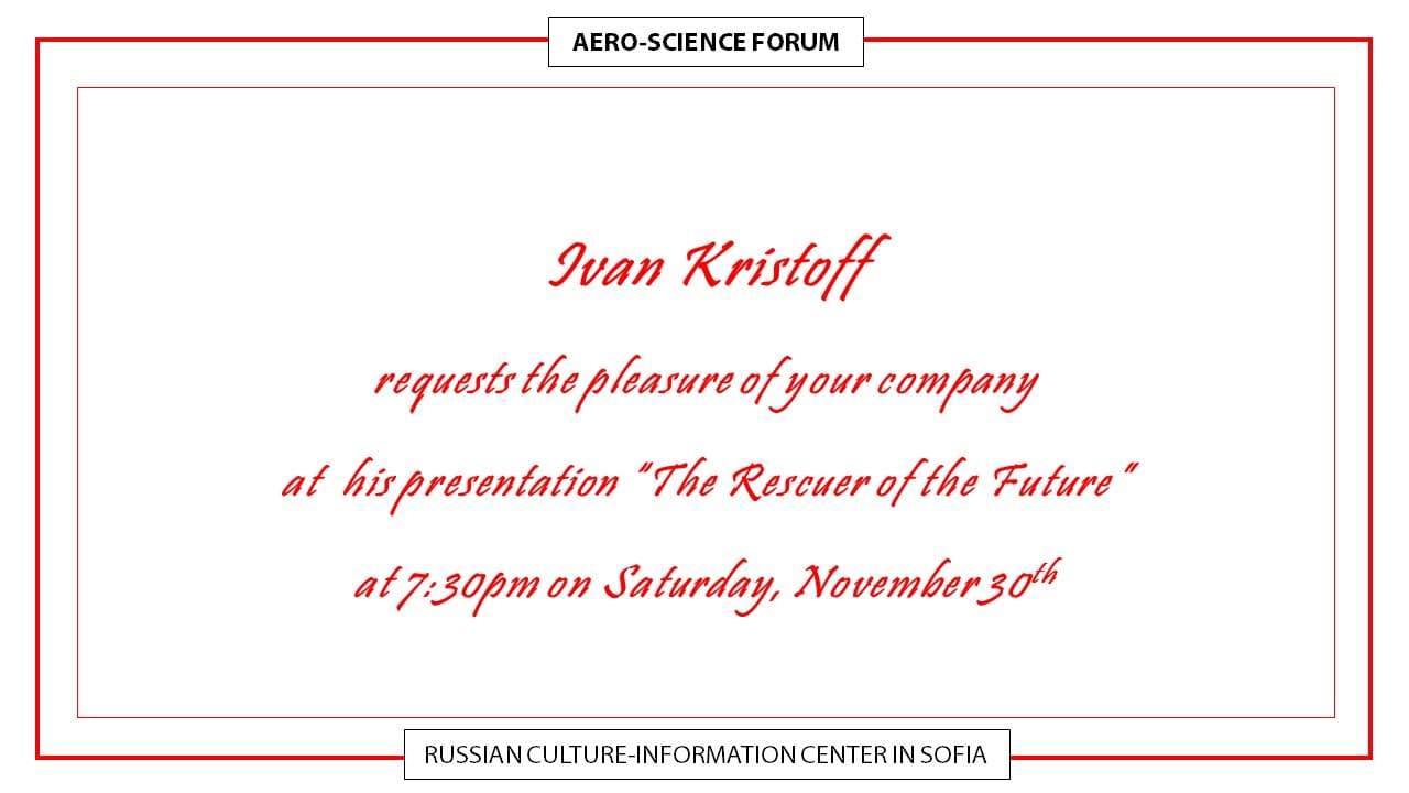 I request the pleasure of you company at a presentation to be held at 7:30 pm on Saturday, NOV 30th, at the RUSSIAN CULTURE-INFORMATION CENTER, Sofia.