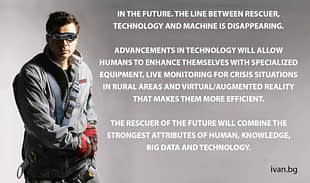 THE RESCUER OF THE FUTURE